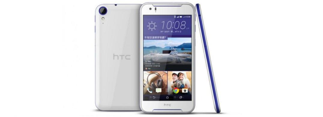 إتش تي سي HTC تعلن هاتفها الجديد HTC Desire 830