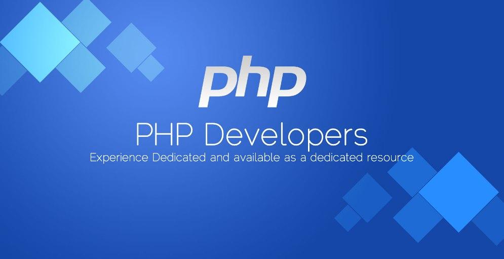 إطلاق إصدار جديد من لغة بي تش بي PHP