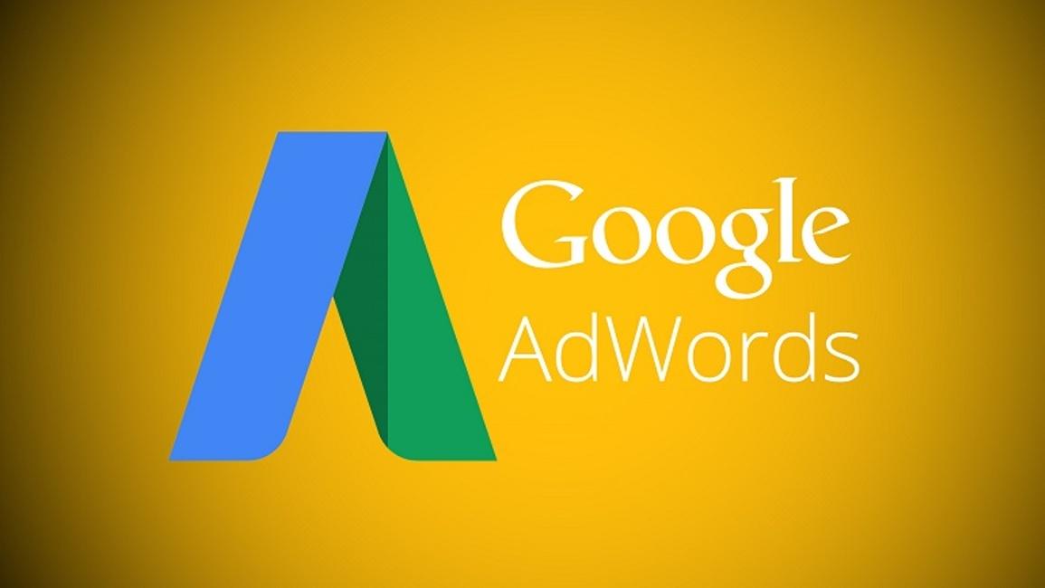 إعلانات قوقل تغير سياستها بحضر الإعلان عن القروض google adwords