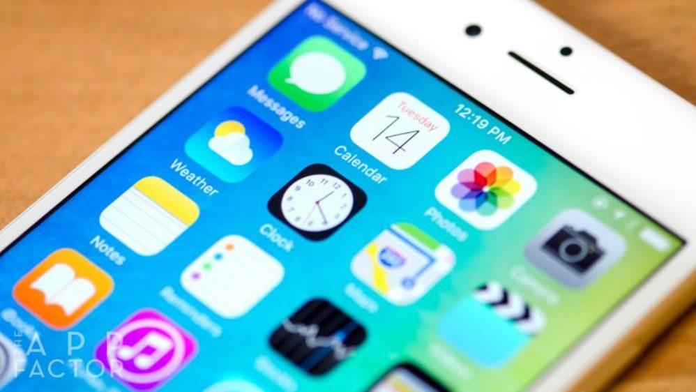 إيران تتراجع عن قرار حضر استراد الآيفون iPhone