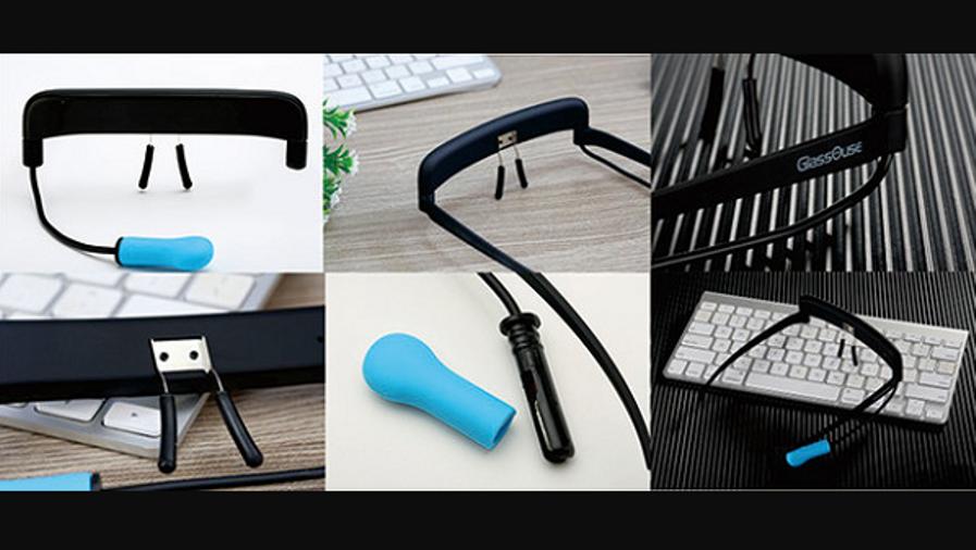 ابتكار نظارات جديدة GlassOuse تستخدم بديلا عن الفأرة