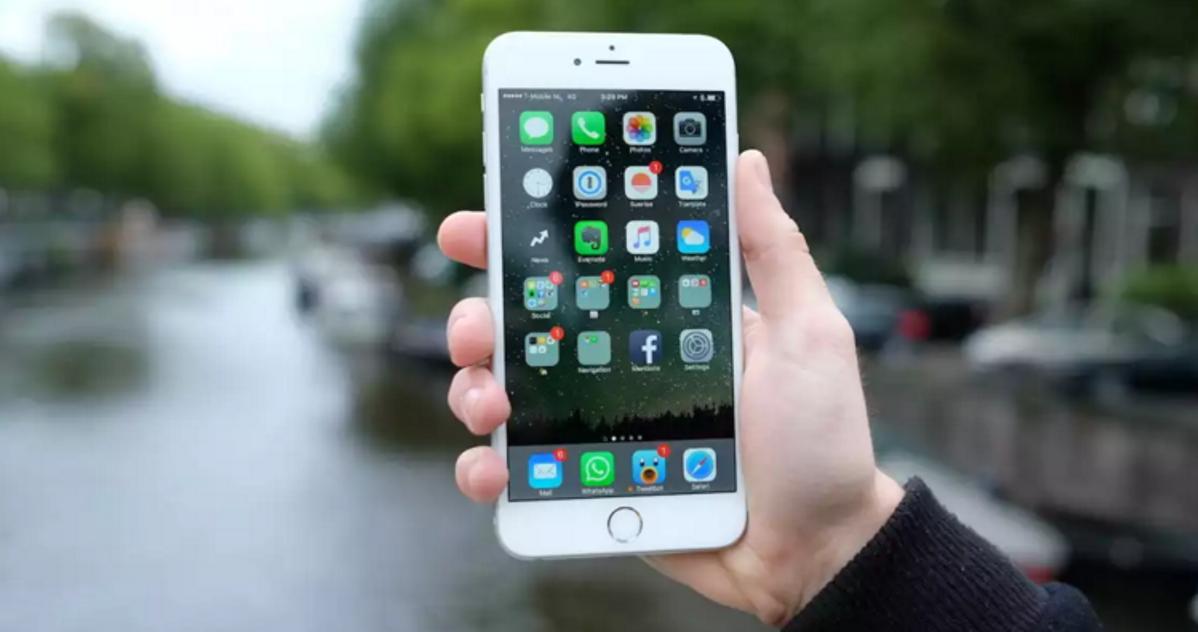 اكتشف مميزات الهاتف القادم الأيفون 7 iPhone