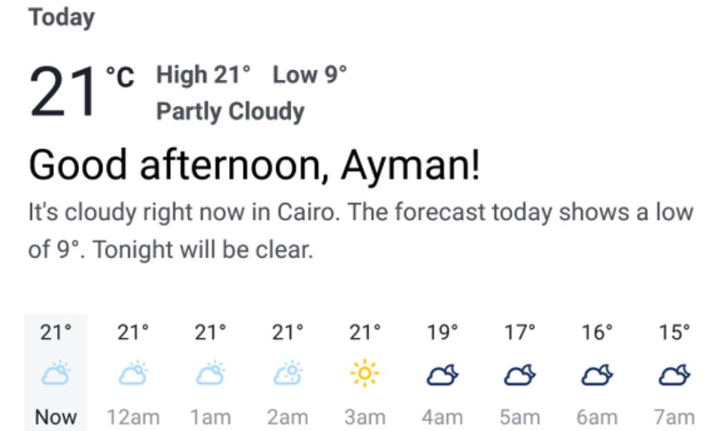 الإطلاع على حالة الطقس على الفايسبوك