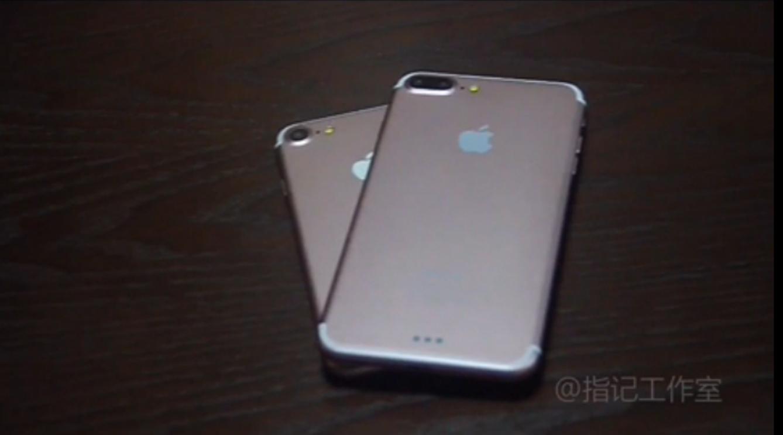 الكشف على موعد إطلاق هاتف آيفون 7 من آبل Appel