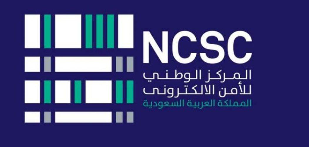 تحذير: برمجية خبيثة تصيب قطاعي البنوك Banks والمعلومات السعودي