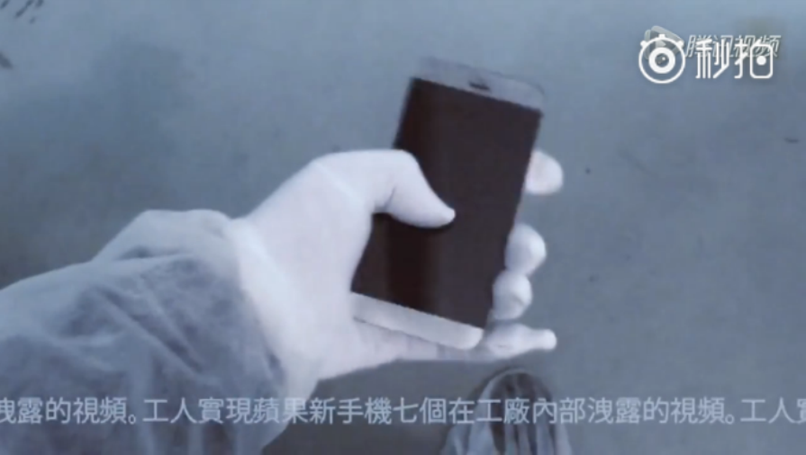 تسريب فيديو خطير لهاتف آيفون 7 iPhone الجديد