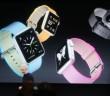 تعرف على سعر ساعات آبل apple watch بعد تخفيضه