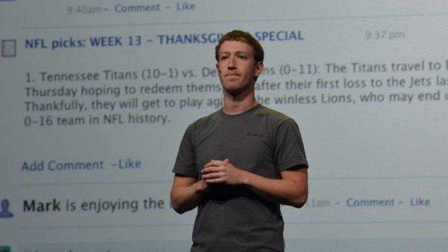 تهمة خطيرة للفايسبوك تضع مصداقيته على المحك facebook Privacy