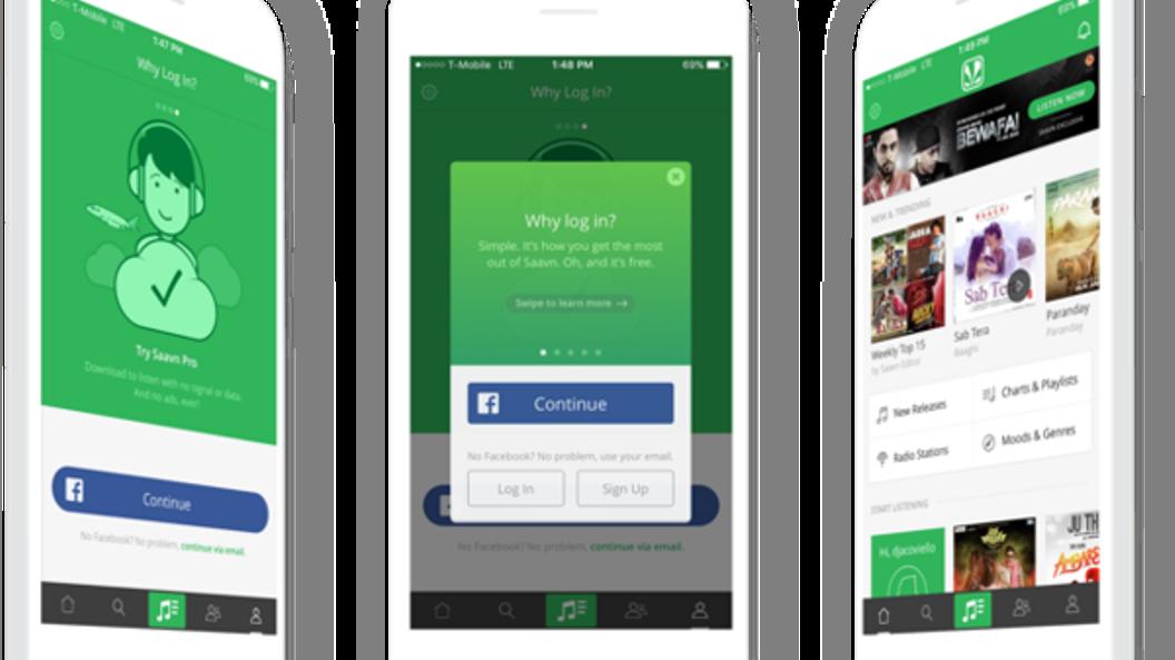 خدمة جديدة من فيسبوك تغنيك عن كلمات المرور Facebook Password