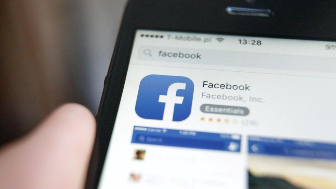 ربح المال على فيس بوك من خلال مشاركة الفيديو