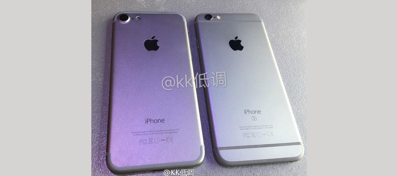 شاهد تسريب جديد لهاتف آيفون 7 ،ما هور رأيك في الجهاز؟ iPhone 7