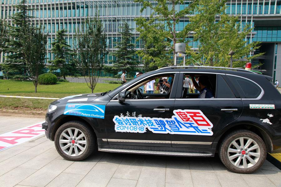 شركة Baidu الصينية الشهيرة تطور سيارات ذاتية القيادة