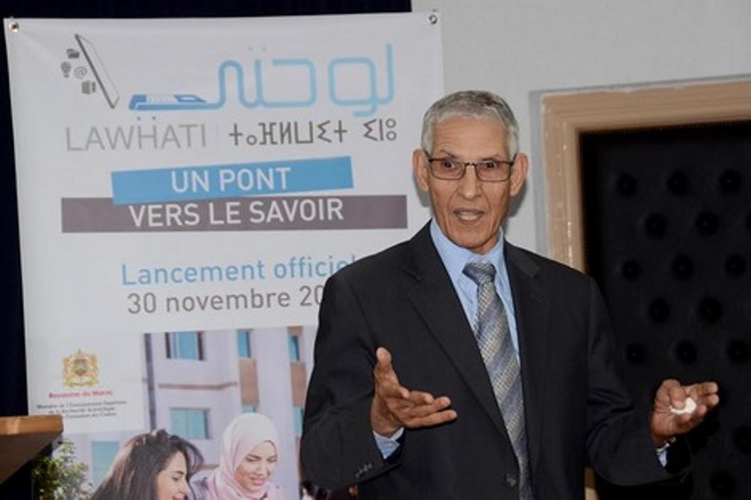 عرض مغربي لتمكين الطلبة من حواسيب لوحية بأثمن رخيصة