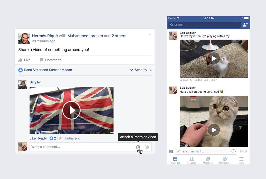 فيس بوك تطلق ميزة جديدة ومثيرة تخص التعاليق (2)