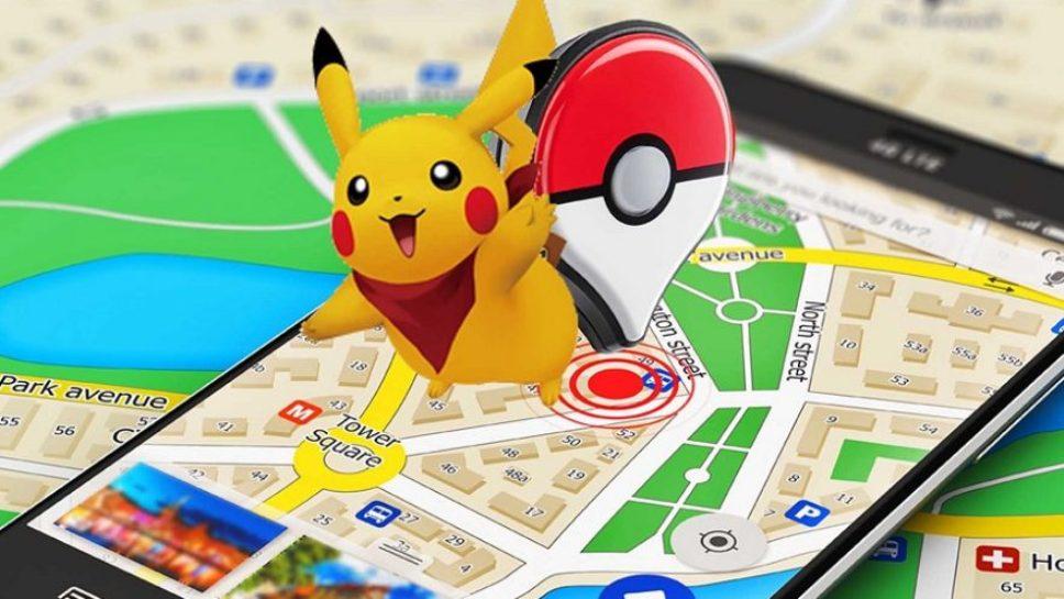 لهذا السبب هيئة اتصالات بالإمارات تحذر بوكيمون جو pokemon go
