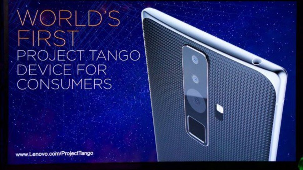 لينوفو Lenovo تنوي إطلاق هاتف لمشروع تانغو Project Tango