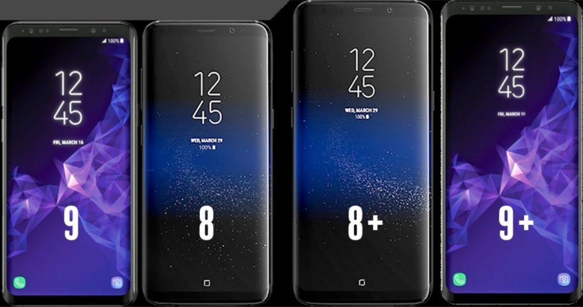 ما هو الجديد هواتف سامسنج Galaxy S9 المرتقبة ؟