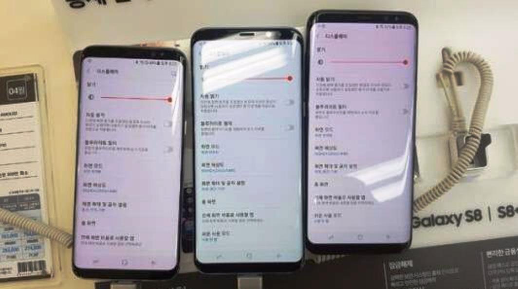 مشكلة إحمرار شاشة بعض هواتف جالكسي إس 8