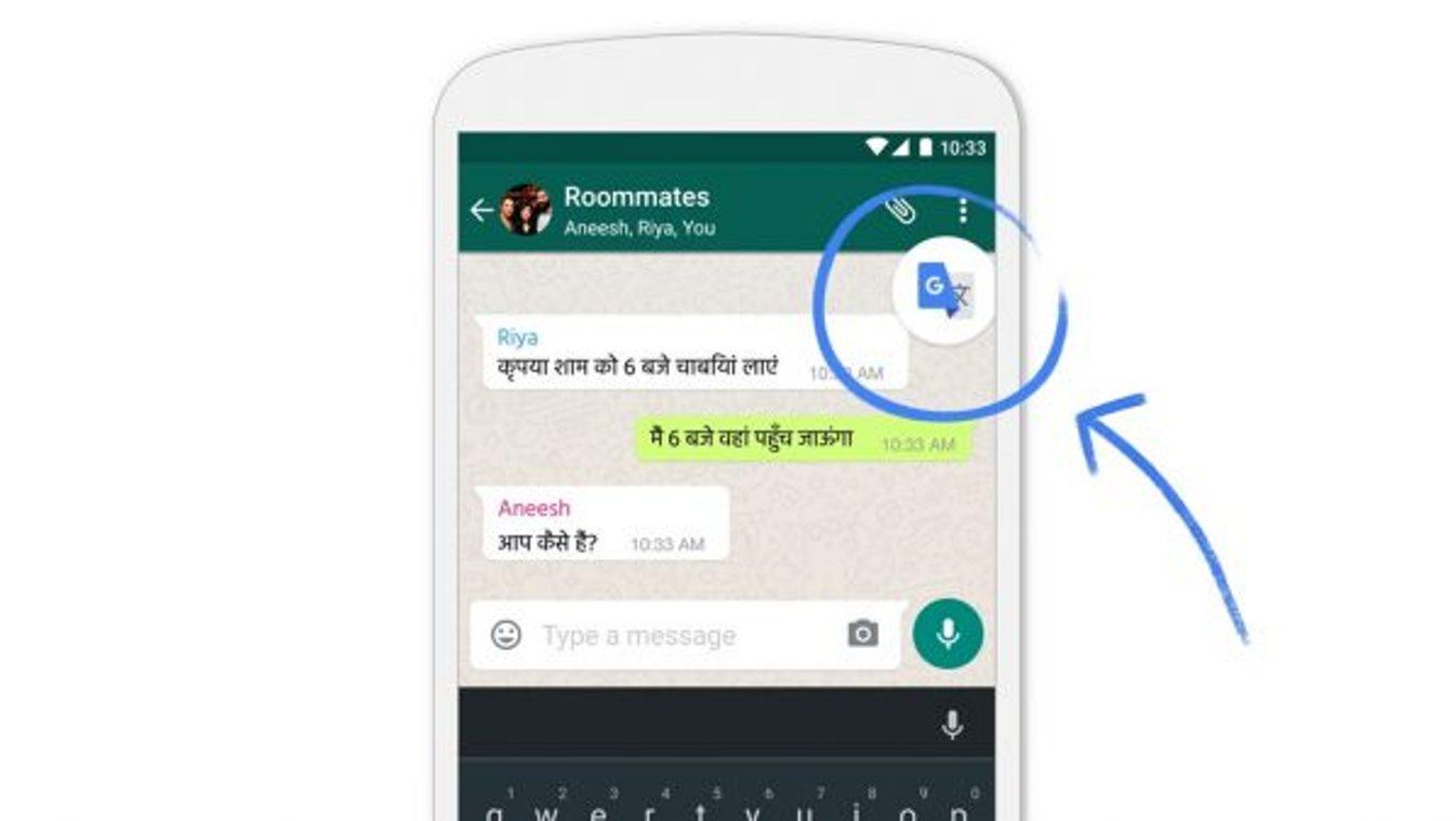 ميزة رائعة من تطبيق جوجل للترجمة لسهولة أكثر Google translate