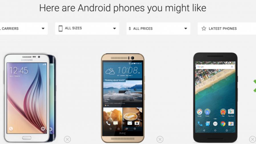 جوجل Google تساعدك لاختيار الهاتف الذي يناسبك