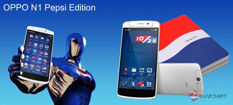 هاتف ذكي جديد من شركة Pepsi للمشروبات الغازية !