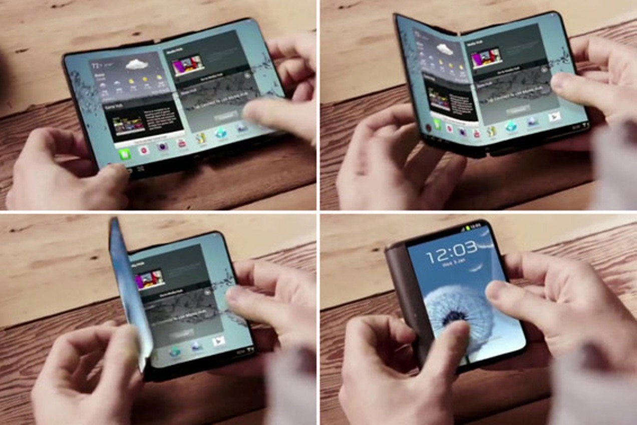 هاتف قابل للطي من سامسنج Samsung Project Valley