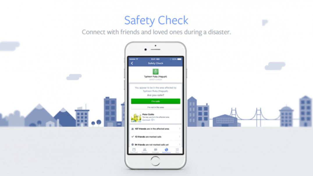هل الفايسبوك facebook متحيزة للغرب ؟