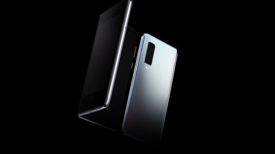 هذا هو جديد هاتف سامسونغ Samsung القابل للطي