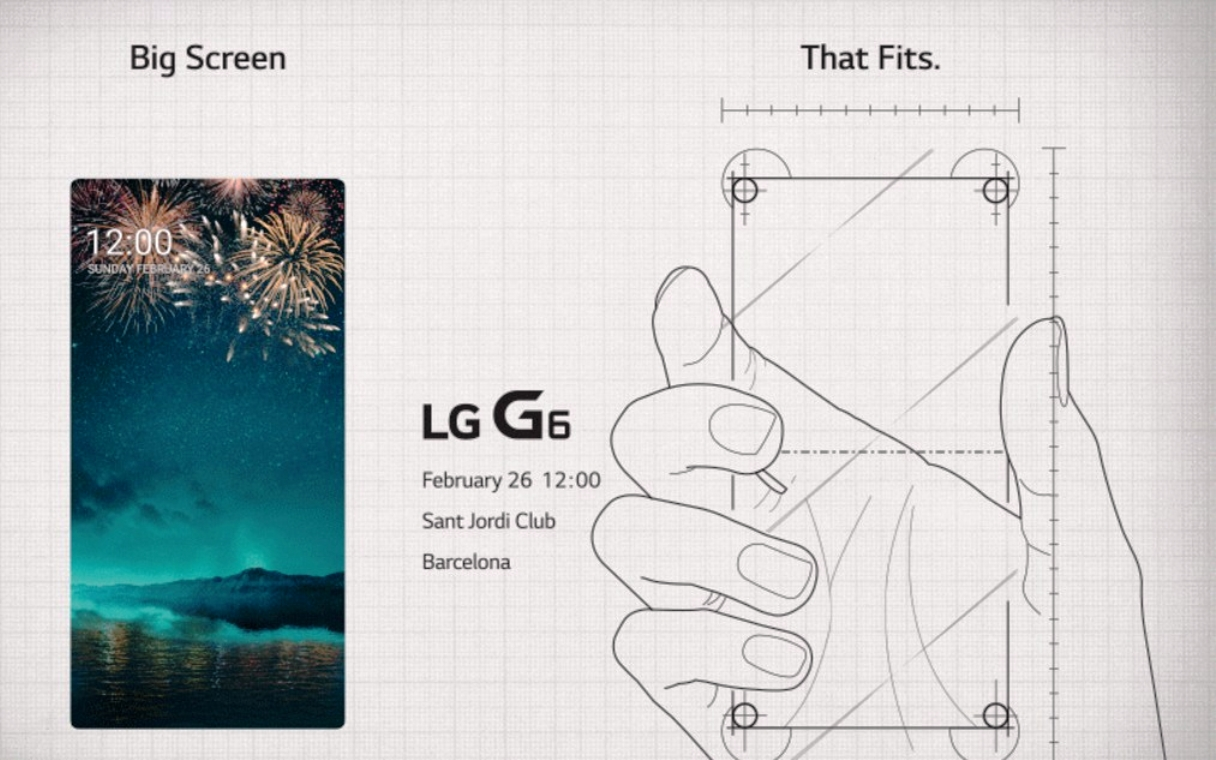 هذا هو موعد الكشف عن هاتف إل جي جي 6 LG g