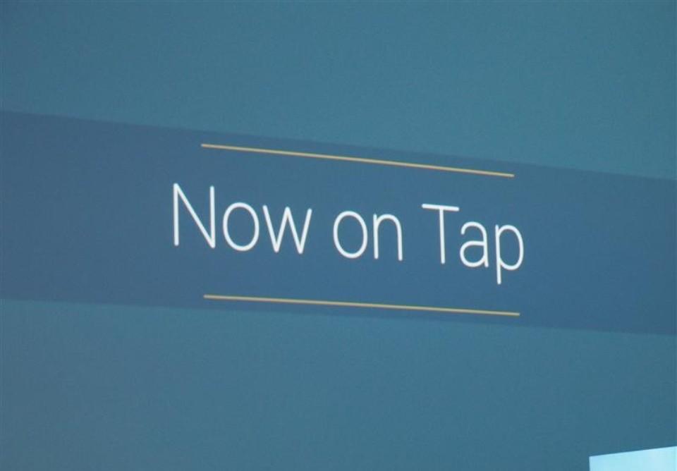 هذه هي الميزة جديدة لتطبيق Now On Tap من جوجل google