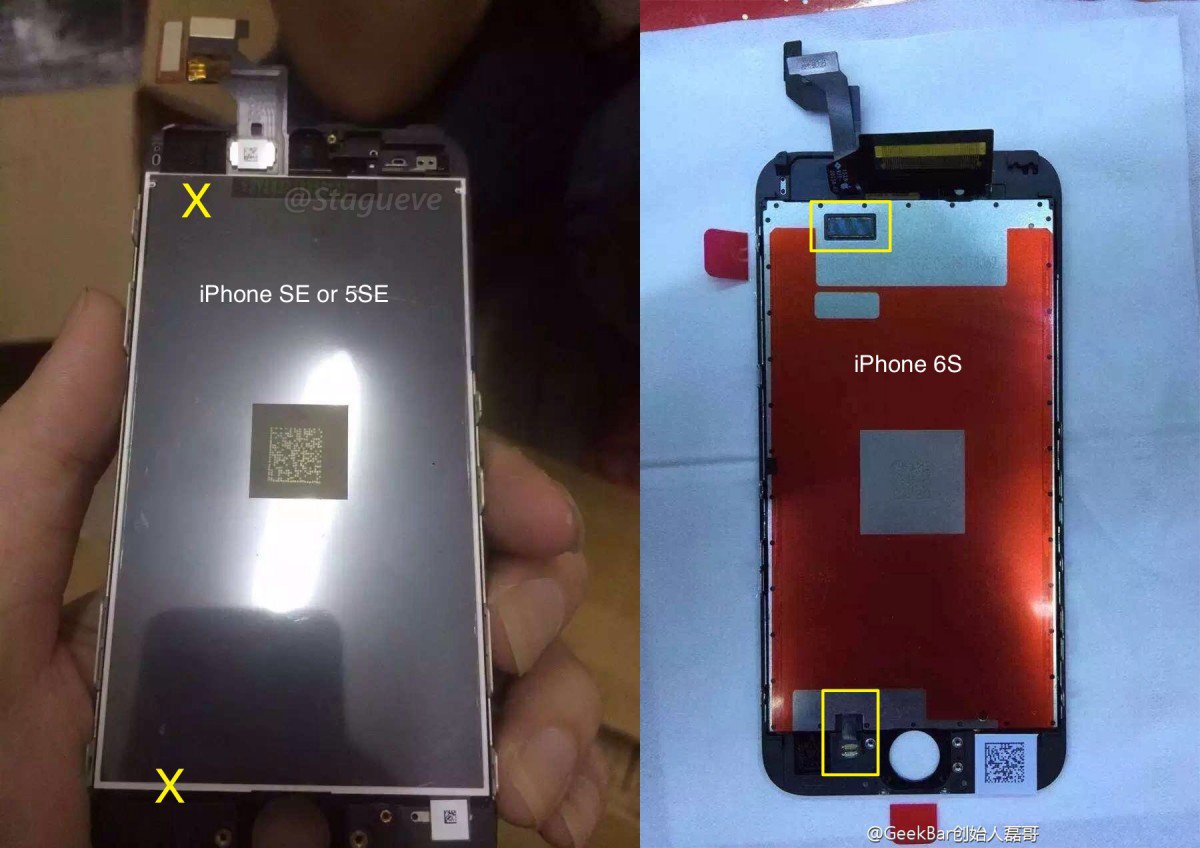 هذه هي صورة هاتف أيفون القادم iPhone 5SE