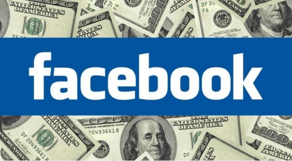 فيس بوك تطرح خاصية جمع التبرعات للأغراض الشخصية