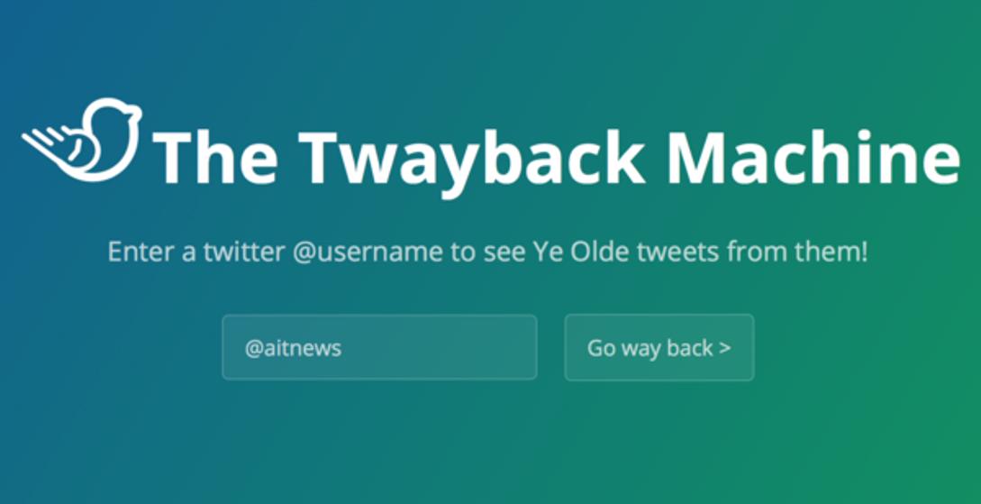 هكذا يمكنك مشاهدة تغريدات قديمة لأي حساب على تويتر Twitter