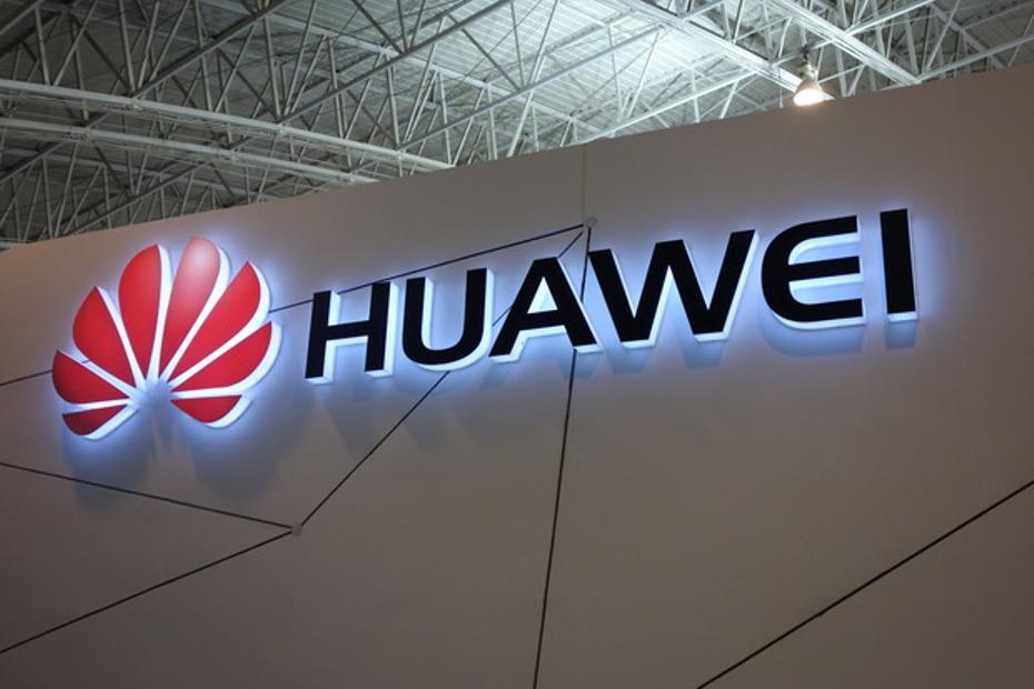 هواوي Huawei تنوي صناعة الهواتف الذكية في دولة مصر
