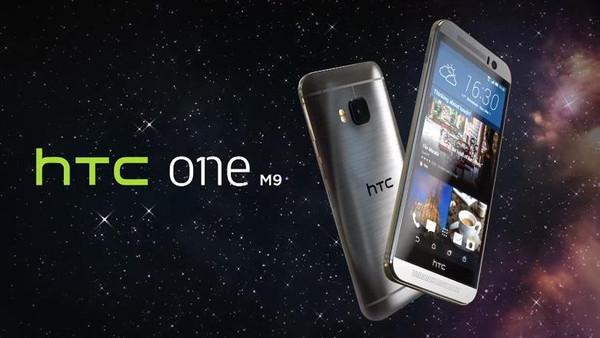 اطلاق هاتف HTC One M9 بمواصفات عالية