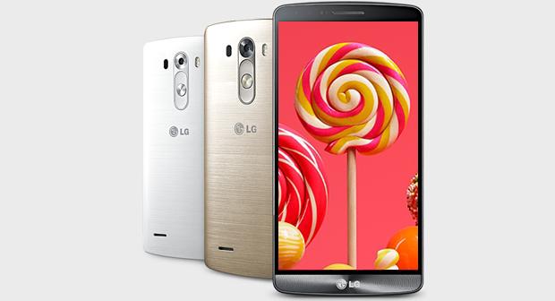 تصميم هاتف إل جي جي 4 LG g مختلف عن جي 3 g