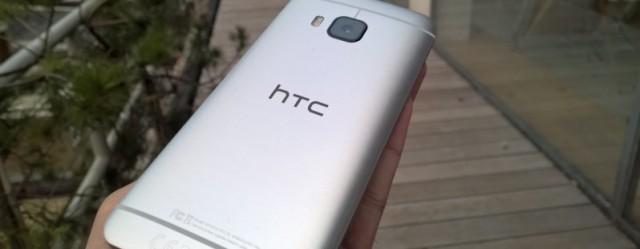 الكشف عن سعر هاتف HTC One M9 في مسابقة رسمية