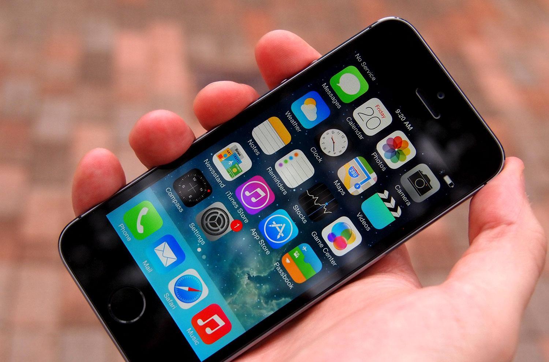 احذر من خطر هذه الخدمة على هاتف الأيفون !